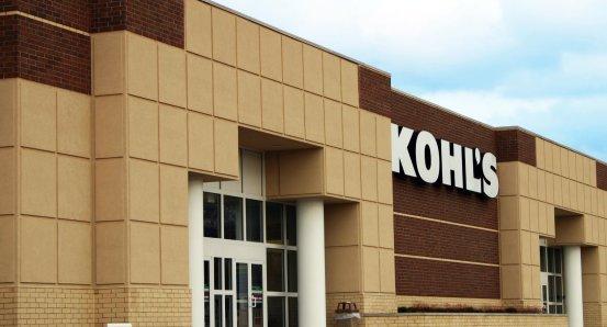 kohl's with blue sky.jpg